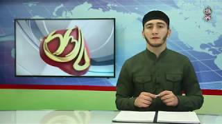 Школьники Чеченской Республики готовятся к сдаче ЕГЭ