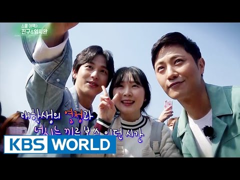 School Attack with Jin Goo, Yim Siwan [Entertainment Weekly / 2017.03.20]