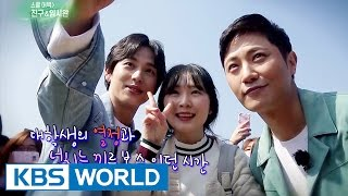 Video School Attack with Jin Goo, Yim Siwan [Entertainment Weekly / 2017.03.20] download MP3, 3GP, MP4, WEBM, AVI, FLV Agustus 2018