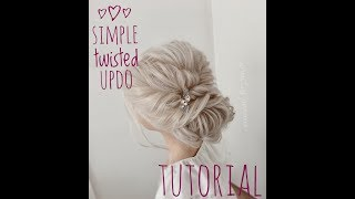 simple twisted bridal updo tutorial ! Brautfrisur in 15 Minuten ! текстурный пучок за 15 минут