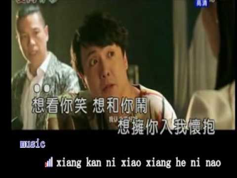 pin yin  一次就好 yi ci jiu hao