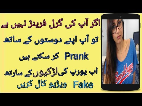 Top 1 Smart Phone Prank App With European Girls ll By Mobi Soft