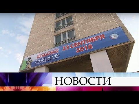 Дата новых выборов губернатора в Приморье пока не назначена, партии ищут кандидатов.
