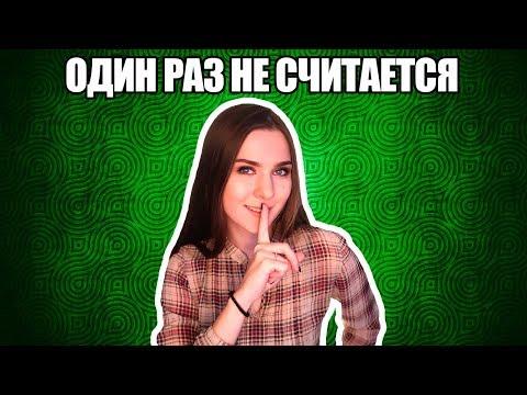 Проститутки Саратова и индивидуалки: шлюхи от 1000 руб.