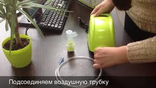 компрессорный ингалятор (небулайзер) Norditalia  Drop. Видеообзор