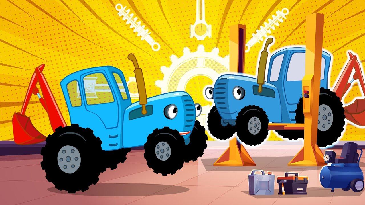 Поиграем в синий трактор   Как СТ собрал своего друга