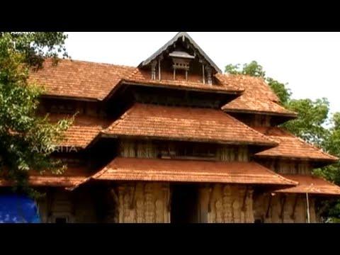 kottiyoor mahadeva temple, Kannur | Udayamritham 25th June 17 | Amrita TV