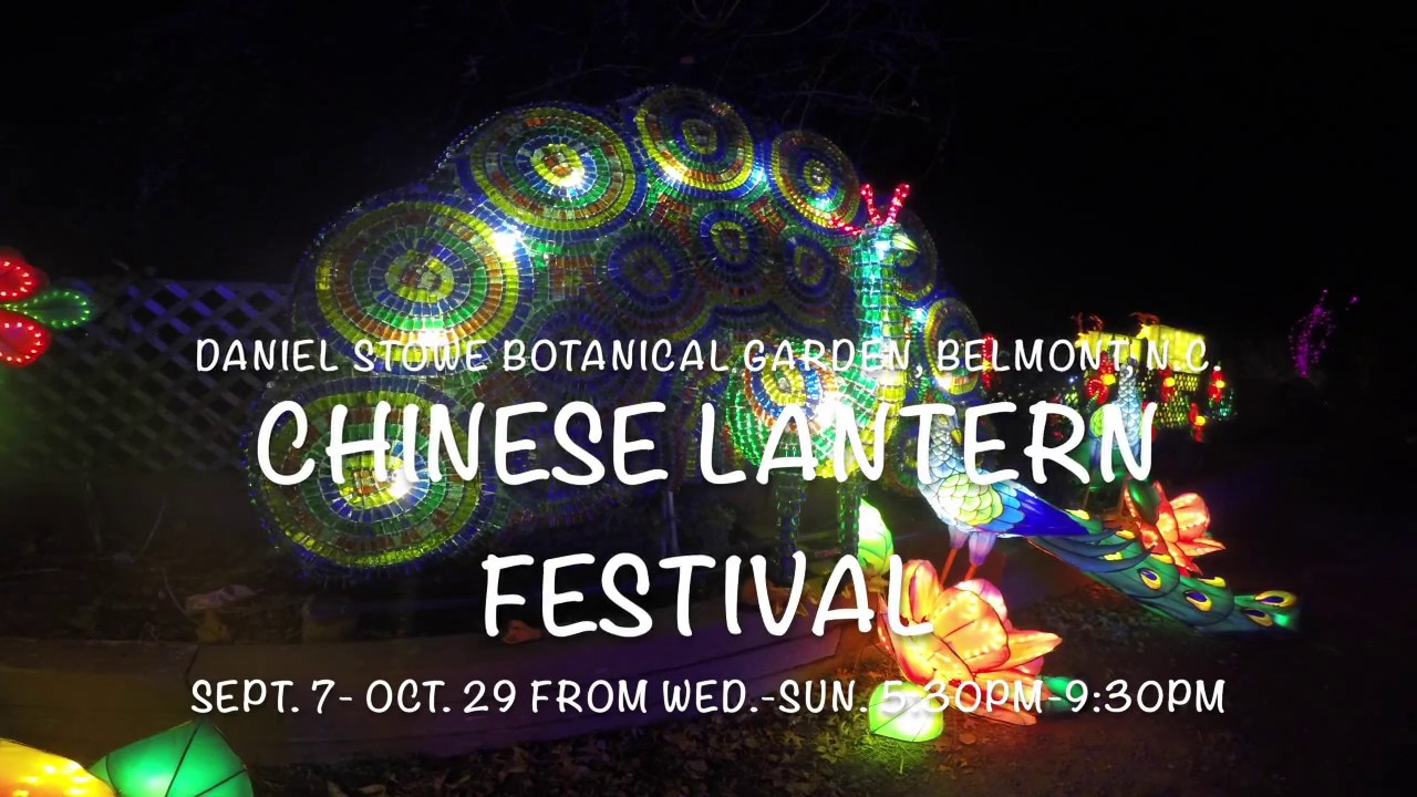 Chinese Lantern Festival 2017 Daniel Stowe Botanical Garden Belmont N C Youtube