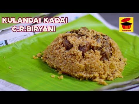 பொரியல் பிரியாணி  in குழந்தை கடை   கோவை   kulanthai kadai biryani   Coimbatore