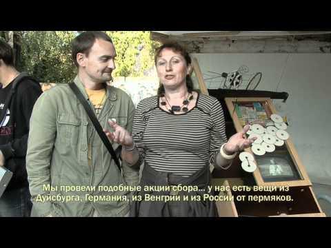 European Accents in Perm part I Perm