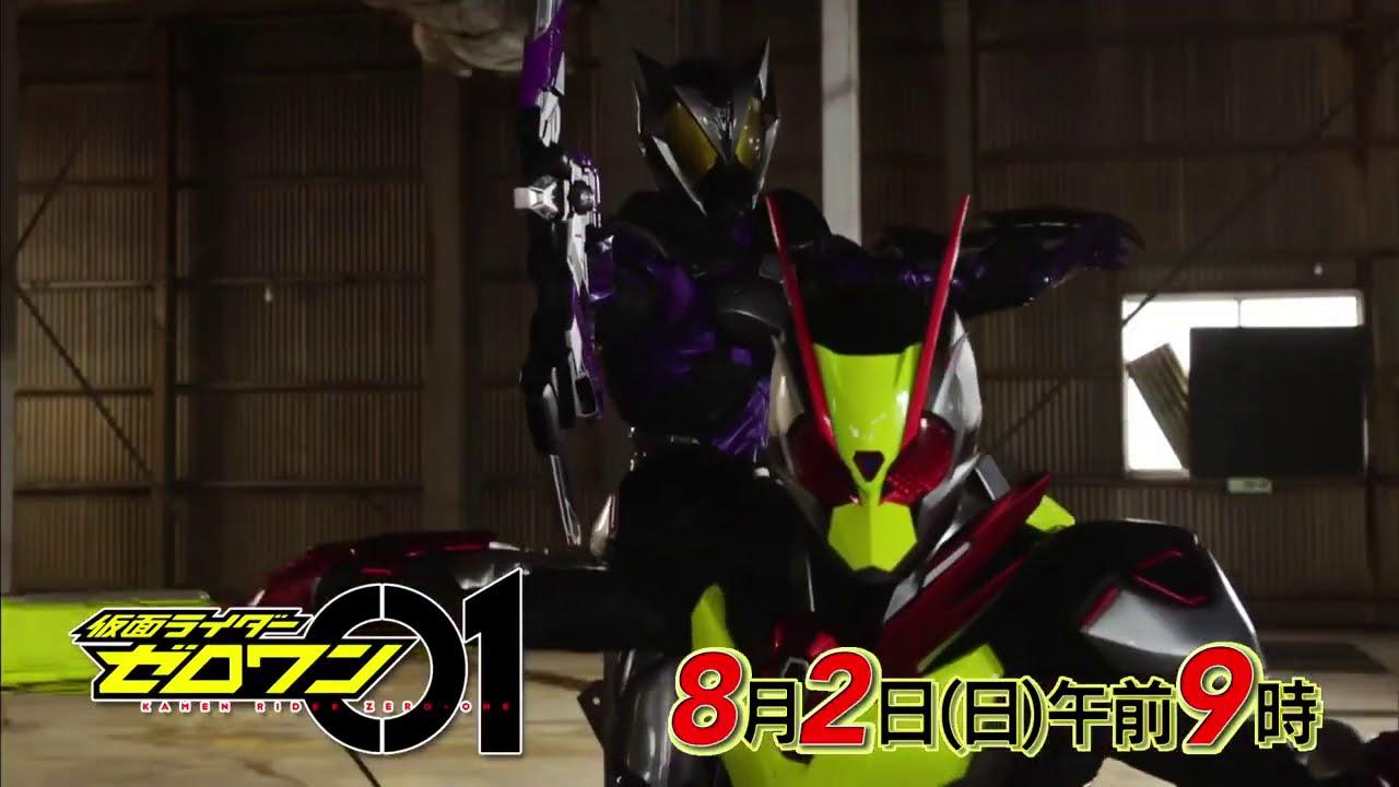 Kamen Rider Zero One Episode 41 Preview English Subs Youtube