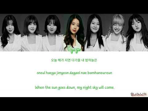 Unit G Bloom - Always Lyrics [ Color Coded Lyrics - HAN/ROM/ENG]