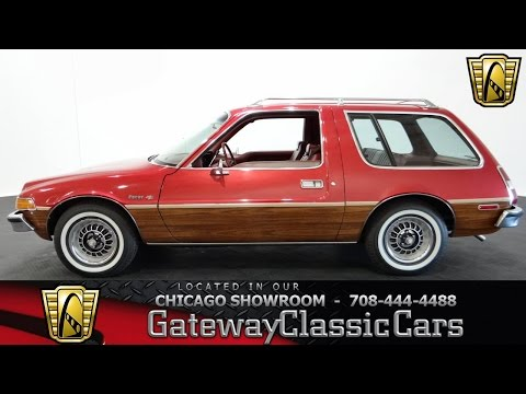 1977 American Motors Pacer Gateway Classic Cars Chicago #879