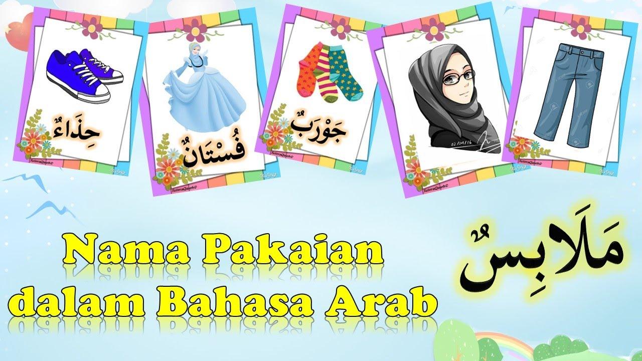 Nama pakaian dalam Bahasa Arab