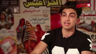 اتفرج | هادي خفاجة: استفدت كتير من تجربتي مع يحيي الفخراني