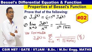 "#02 Bessel's Function in Hindi | Properties of Bessel""s Function |Hard problem of bessel function"