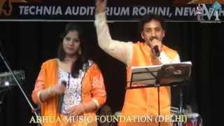 Download Hindi Video Songs - Utth Neend Se Mirza (LIVE) - Anil Abhua & Madhuri Srivastava