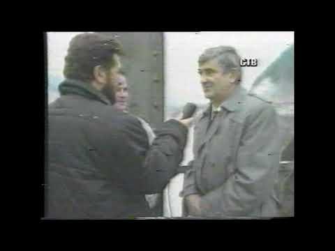 KANAL S - SRPSKE TELEVIZIJE S PALA - DNEVNIK 1992. UREDNIK ILIJA GUZINA