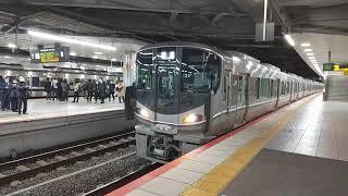 225系I12編成新大阪発車