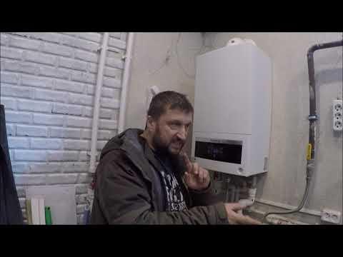 видео: Одноконтурный котел. Самая распространенная ошибка монтажа