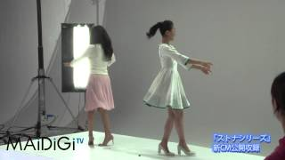 フィギュアスケートの浅田真央、舞姉妹が8月31日、神奈川県内のスタジオ...