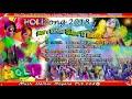 New Tharu Audio Holi mp3 song by Puran rajbamshiRP, Jaanu Chaudhary 2018