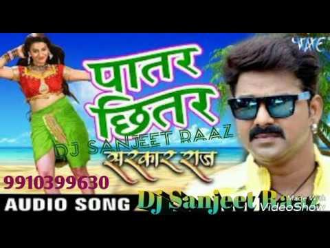 Patar Chhitar Chotaki Jahajiya Sarkar Raj    Pawan Singh 2016    Dj Mix Mp3   YouTube