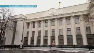 Как можно будет зарабатывать на субсидиях | Ранок з Україною