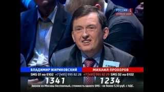 Жириновский - Поченок (полная версия)