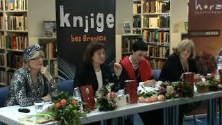"""Predstavljanje romana """"Auron"""" 2011"""