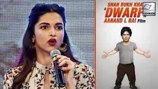 Deepika padukone reveals details on shah rukh khan's movie | lehrentv