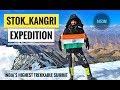 Stok Kangri Expedition: India's highest trekkable summit. [Best full video]
