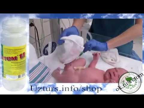 Защита беззащитных. Особенности иммунитета новорожденных  Ветом как средство коррекции.