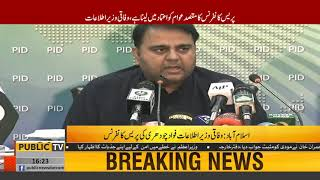 Pak has invited Saudi Arabia to join CPEC as the 3rd strategic partner, says Info minister Fawad CH