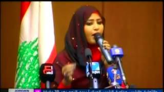 نضال حسن الحاج تشارك فى مهرجان السودان بلبنان