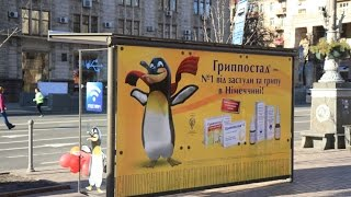 Остановка Grippostad нестандартная наружная реклама(BigMedia)(Согреться и зарядить свои гаджеты можно на теплой остановке ТМ «Гриппостад» в центре Киева. К услугам горо..., 2016-02-24T13:05:10.000Z)
