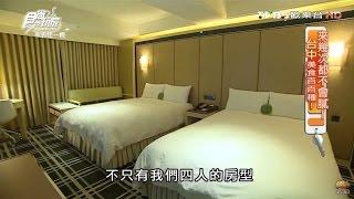 【台中】台中世聯商旅旅人首選食尚玩家20160523