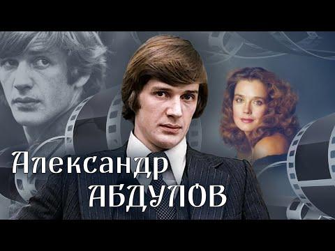 Роман с жизнью Александра Абдулова | Центральное телевидение
