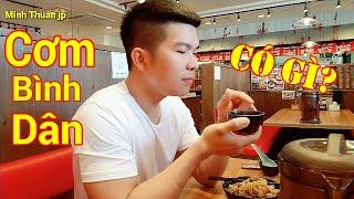 Cuộc Sống Nhật Bản    Ăn Cơm Bình Dân    Minh Thuấn jp