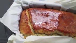 Lower-fat Lemon Poppy Seed Loaf