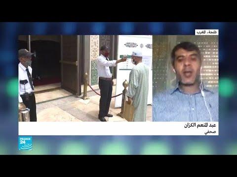 ارتفاع متزايد بأعداد الإصابات بفيروس كورونا في المغرب.. ما الحل لاحتواء الوباء؟  - نشر قبل 13 ساعة