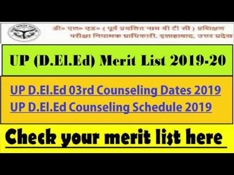UP BTC (D El Ed) Merit List 2019-20 Released for 02 Years Course
