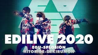 "EDISON presents EGU-SPLOSION × HITORIDE-DEKIRUMON""EDILIVE 2020""Digest Video"
