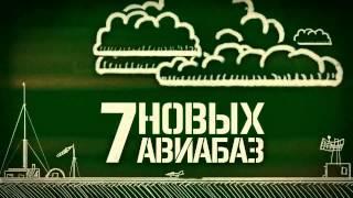 2013 Армия России  Вооружение России 2020 год HD)
