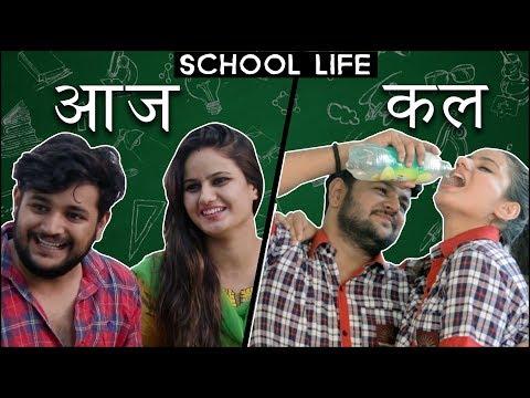 School Life  -  ( आज Or कल ) || Virat Beniwal  || Namra Qadir