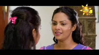 Nakama Illa | නෑකම් ඉල්ලා | Sihina Genena Kumariye Song Thumbnail