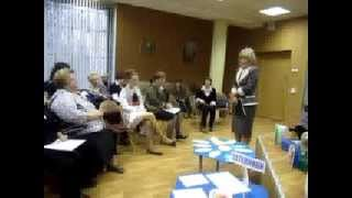 Семинар в библиотеке №16 ЦБС ''Волгоградская''