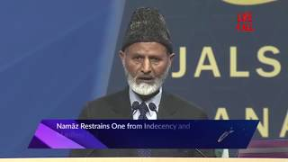 Namaz Restrains One from Indecency and Manifest Evil - Lal Khan, National President