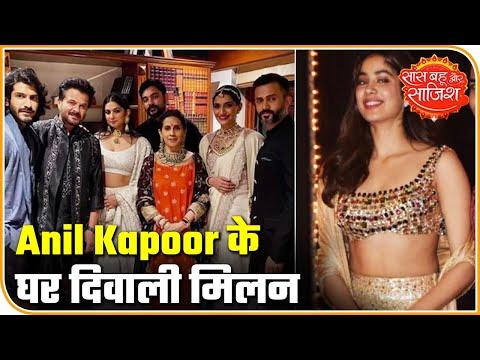 Bollywood Celebs Enjoy Anil Kapoor's Diwali Party   Saas Bahu Aur Saazish Mp3
