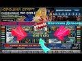 Как Обыграть Игровые Автоматы,Слот Дельфин?Бонусная Игра и Выигрыш в Dolphin's Pearl в Казино Вулкан